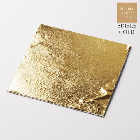 Ätbart guldblad 11cm