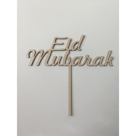 Tårtdekoration av trä, Eid Mubarak